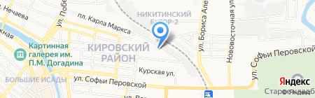 Косметологический кабинет на карте Астрахани