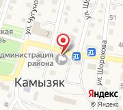 Администрация муниципального образования Камызякский район