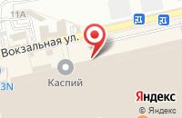 Схема проезда до компании СмартРум30 в Астрахани