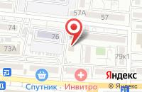 Схема проезда до компании Магазин калмыкской продукции в Астрахани