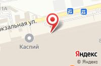 Схема проезда до компании Fish Tour в Астрахани