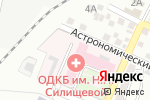 Схема проезда до компании Детская городская клиническая больница №2 в Астрахани