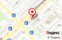 Схема проезда до компании Финанс Групп в Астрахани