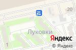 Схема проезда до компании ГалоКристалл в Астрахани