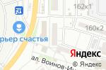 Схема проезда до компании Сабина в Астрахани