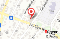 Схема проезда до компании Биоконд Астрахань в Астрахани