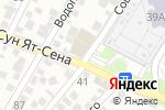 Схема проезда до компании Магазин автозапчастей для иномарок в Астрахани