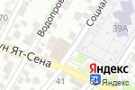 Схема проезда до компании Браво! в Астрахани