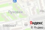 Схема проезда до компании Студия красоты Патимат Багатыровой в Астрахани