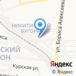 ЛакМусс на карте Астрахани