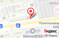 Схема проезда до компании РЕАГЕНТСТРОЙ-СЕРВИС в Астрахани