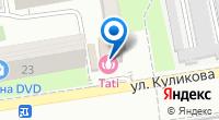Компания РЕАГЕНТСТРОЙ-СЕРВИС на карте