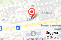 Схема проезда до компании Аарон Ллойд Пресс в Астрахани