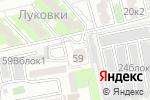 Схема проезда до компании Бирмаг в Астрахани