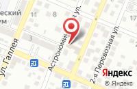 Схема проезда до компании ВДПО в Астрахани