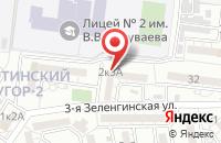 Схема проезда до компании Минбанк в Астрахани