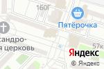 Схема проезда до компании CLASSный в Астрахани