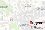 Схема проезда до компании Мастерская по ремонту автостекол в Астрахани