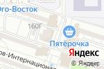 Схема проезда до компании Пивная бухта в Астрахани