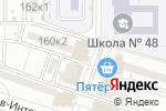 Схема проезда до компании Сельхозпродукты в Астрахани
