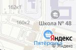 Схема проезда до компании Клевое место в ЮВ-3 в Астрахани