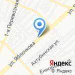 Магазин цветов и подарков на карте Астрахани
