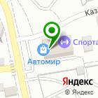 Местоположение компании Магазин автозапчастей для иномарок