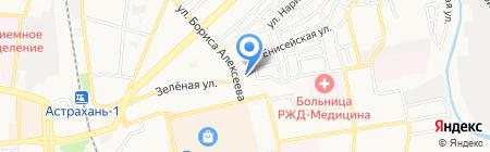 Oil House на карте Астрахани