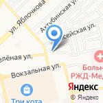АВТОР на карте Астрахани