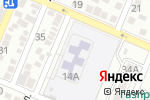Схема проезда до компании Детский сад №52 в Астрахани