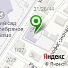 Местоположение компании Детская школа искусств №11
