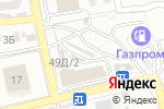 Схема проезда до компании Установочный центр в Астрахани