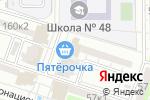 Схема проезда до компании Мир Улыбок в Астрахани