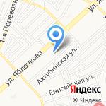 Омега на карте Астрахани