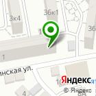 Местоположение компании Астраханьпромстройпроект