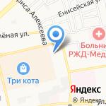 Аэроклимат на карте Астрахани