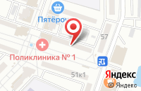 Схема проезда до компании КУЛ в Астрахани