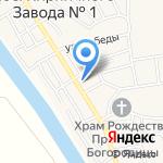 1000 мелочей на карте Астрахани