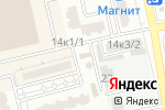Схема проезда до компании Carex в Астрахани
