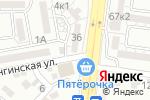 Схема проезда до компании Румба в Астрахани