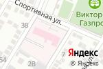 Схема проезда до компании Областной наркологический диспансер в Астрахани