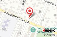 Схема проезда до компании Дарья в Астрахани