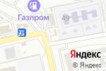 Схема проезда до компании 5 оборотов в Астрахани