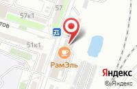 Схема проезда до компании Звездная находка в Астрахани
