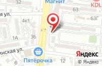 Схема проезда до компании Атом в Астрахани