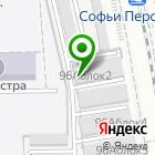 Местоположение компании Кутум