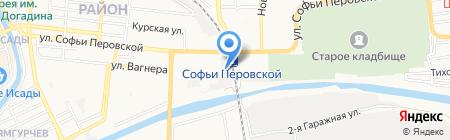 Кутум на карте Астрахани