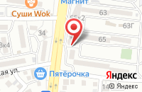 Схема проезда до компании Витамин в Астрахани