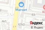 Схема проезда до компании Game Box в Астрахани