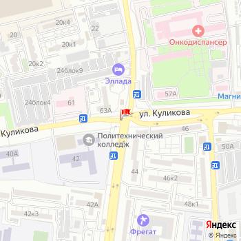г. Астрахань, ул. Куликова, на карта